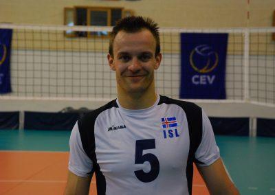 Indoor VB Portrait